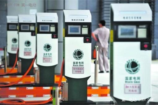 北京等地规划电动汽车充电桩建设 标准待完善