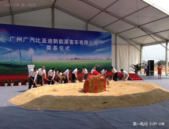 广汽比亚迪被视为一次强强联手,将有力推动广东新能源客车高清图片